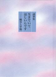 n178.jpg